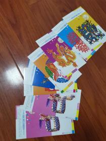 中国邮政贺年有奖明信片HP2000(12-1)8枚邮资面值60分,