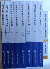 新版2019黑龙江省建设工程计价依据_黑龙江建筑工程消耗量定额