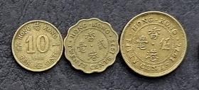 香港早期硬币3枚