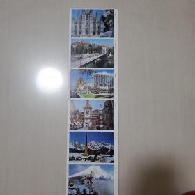 1985年风景日历卡