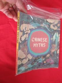 中国神话(英文版)       【24开彩色连环画】
