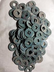 五铢钱钱币铜钱4元一个包老包真