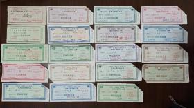 稀少支票大套:上海粮食局专用支票,特殊面值,19张不同