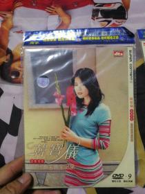 韩宝仪  经典金典全记录   全新未拆    DVD     4层