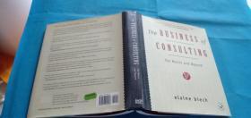 英文原版 The Business of Consulting