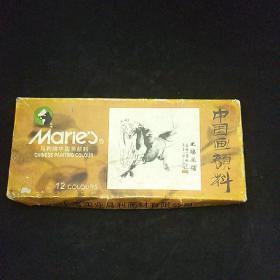 马利牌 中国画颜料 12支装