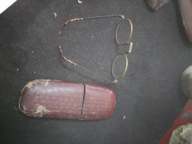 漆器刻文字眼镜盒带眼镜