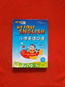 正版 李阳疯狂英语小学英语口语第一辑(16开书一本光盘3张16开学习卡13张)
