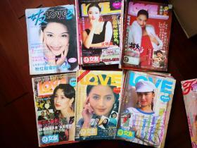 《女友》、《青年文摘》、《青年一代》、《黄金时代》等杂志