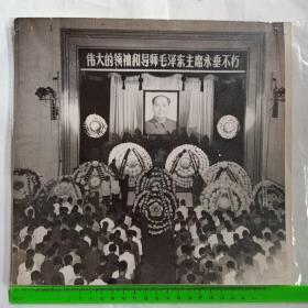 北京工程机械小组全体人员悼念毛主席