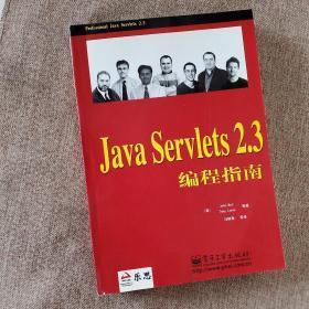 Java Servlets 2.3编程指南