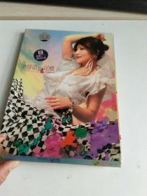 梁静茹 燕尾蝶 DVD
