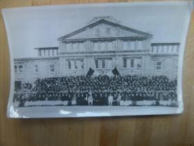 老照片-中华民国成立大会(两张,翻印)