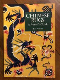 Chinese Rugs:A Buyers Guide