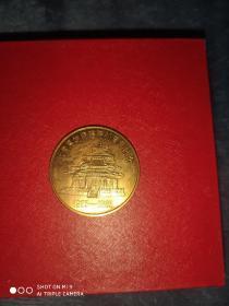 1985年故宫博物院院建院60周年(纪念铜章)