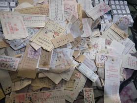 语录 车票 【有最高指示、1968年 】单张