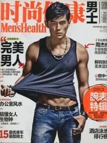 全球最热男性杂志 2013.07 周杰伦