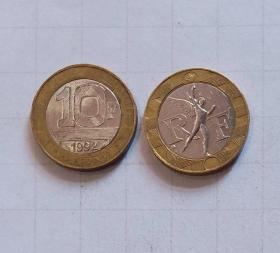 法国硬币 10法郎1枚 双色币  23mm 旧品 外国钱币