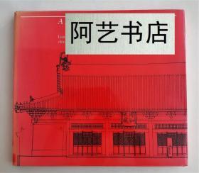 1984年美国发行的英文初版,梁思成著 《A Pictorial History of Chinese Architecture--图像中国建筑史》,220页,尺寸:29x32cm。