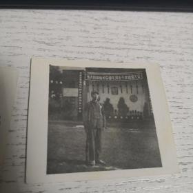 老照片:解放军照片(伟大领袖和导师毛泽东主席追悼大会)站岗士兵  3张合售  同一个人   如图  品自定  按图发货       编号  分1号册