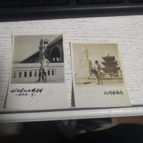 老照片:武汉长江大桥,武汉东湖留影  50年代  2张合售  品如图   分1号册