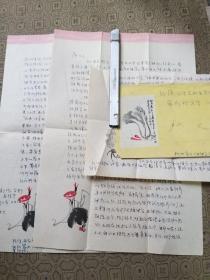 五九年著名剧作家、诗人、湖北作协主席 骆文的儿子 给骆文信札 3页 带封