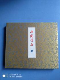 中国书店  玲珑406(新梅兰竹菊书签)
