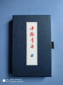 中国书店 吉祥和瑞手绘书签2件套(茶花,荷花)