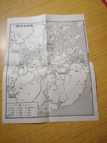 三国演义地图