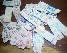 60年代上海等汽车票  每张1元