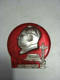 毛主席像章(1949一1969)