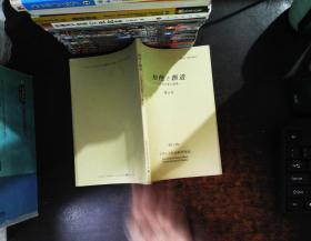 知性创造 第2号 日文原版