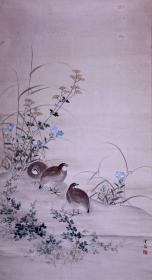 陈之佛(款)《安居图》,日本回流,纸本纸裱,品相好,画芯尺寸:110×60cm