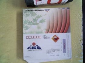 0.8元邮资片,2008鼠年,100个合拍