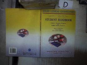 STUDENT HANDBOOK  学生手册 。