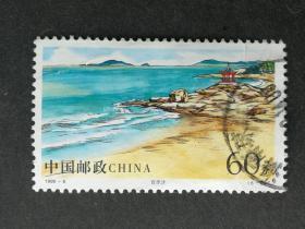 编年邮票1999-6普陀秀色6-3信销近上品