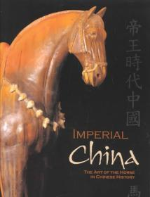Imperial China : The Art of the Horse in Chinese History 帝王时代中国:马的艺术