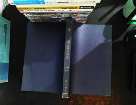 考试(高考文科版2010年1-6期)(合订本)