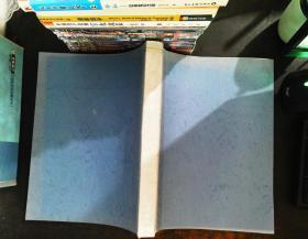 创意世界2013年第53卷1-4期(合订本页内有章)