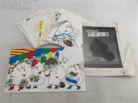 少年儿童出版社画稿 著名画家黄毅民手绘画稿 两套 一共29张画稿 《干净小屋》已出版。此作品现在已收入了黄毅民的绘本作品《颜色国的秘密》中。002