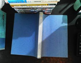 读者2013年7-12期(合订本杂志)