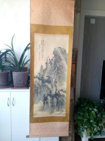 黄省三,号西梵散人,民国时期山水画家;该画作于辛酉年仲夏,即民国十年(1921年)保真