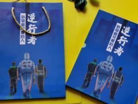 【现货】致敬最美逆行者 邮票珍藏册(第二册   大海蓝版)   抗击疫情纪念邮票珍藏册(个人收藏,仅此一件)