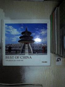 Best of China: 100 Places You Must Visit   中国最好的地方:你必须去100个地方