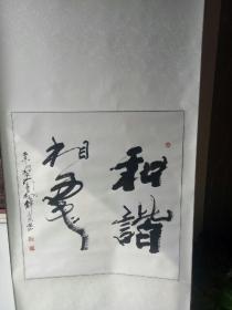 胡俊锋,原名胡初茂, 祖籍湖北荆州。自幼酷爱书法,几十年笔耕不辍,对中国古老的文字艺术进行揣摩、研习、求索,保真
