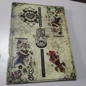 东方印记刺青手稿合集5