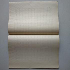 老信笺/老信纸(老旧稿纸)约16张