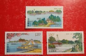 2015-7 瘦西湖邮票 特种邮票 套票 编年邮票 原胶全品