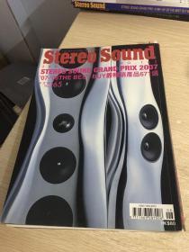 Stereo Sound 中文版(2008年165期)