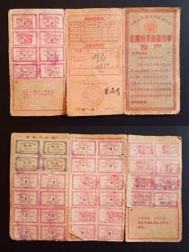 人行安徽省分行定期有奖储蓄存单 整户1张 1960年 a